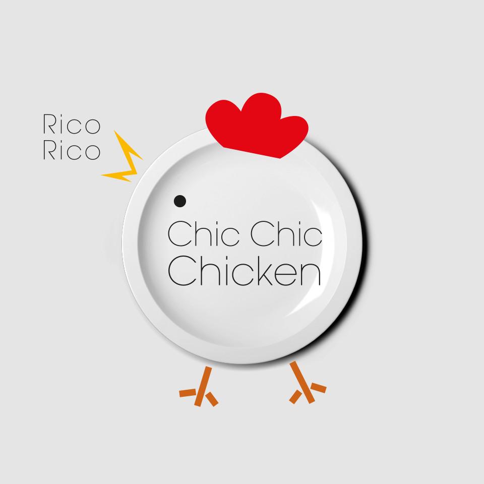 diseño logotipo restaurante chic chic chicken Logroño