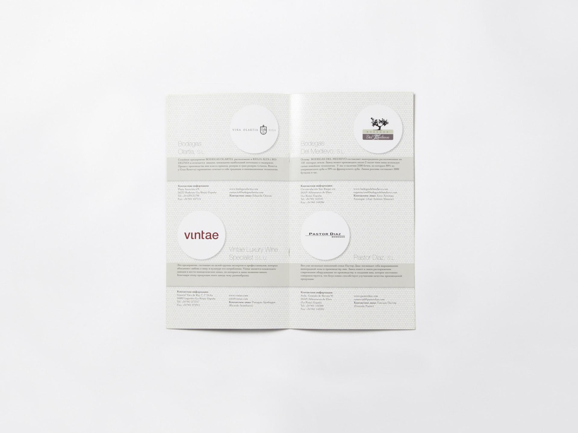 diseño catalogo promocional exportacion vino