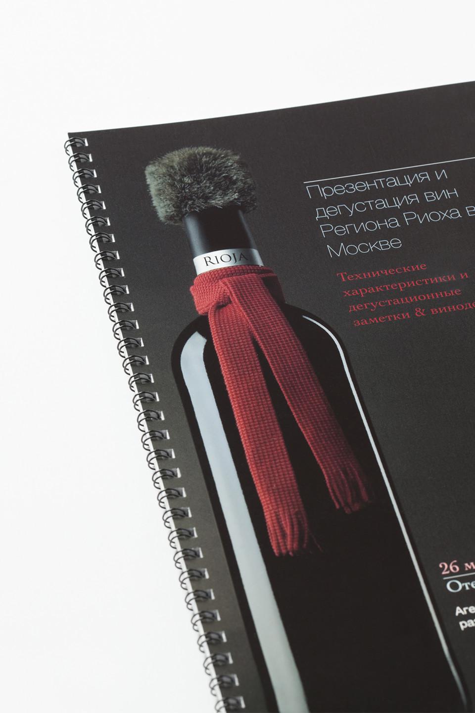 diseño catalogo vino promocional rusia
